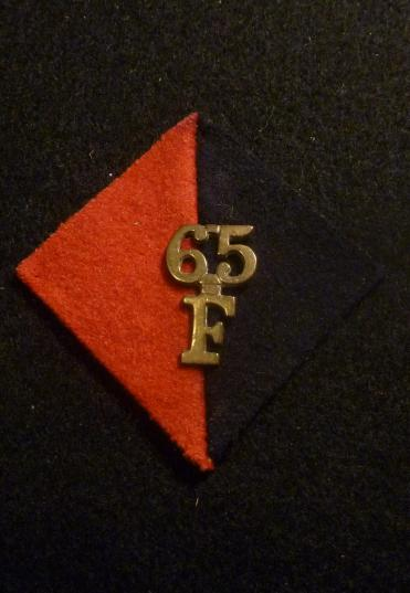 65TH (HOWITZER) FIELD BATTERY, 3RD FIELD BRIGADE ROYAL ARTILLERY PAGRI BADGE